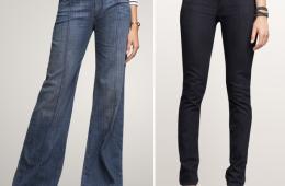 Gap Pin Tuck Jeans