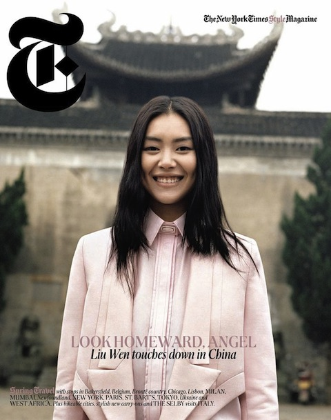 Liu Wen for T Magazine Spring 2012