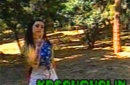 Kreayshawn Summertime V-Nasty