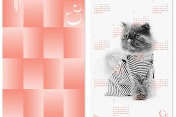 United Bamboo 2013 Cat Calendar