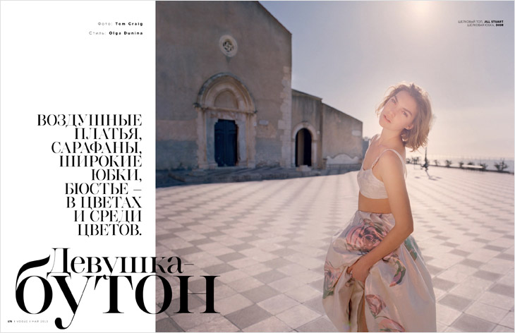 Arizona Muse for Vogue Russia May 2013-2