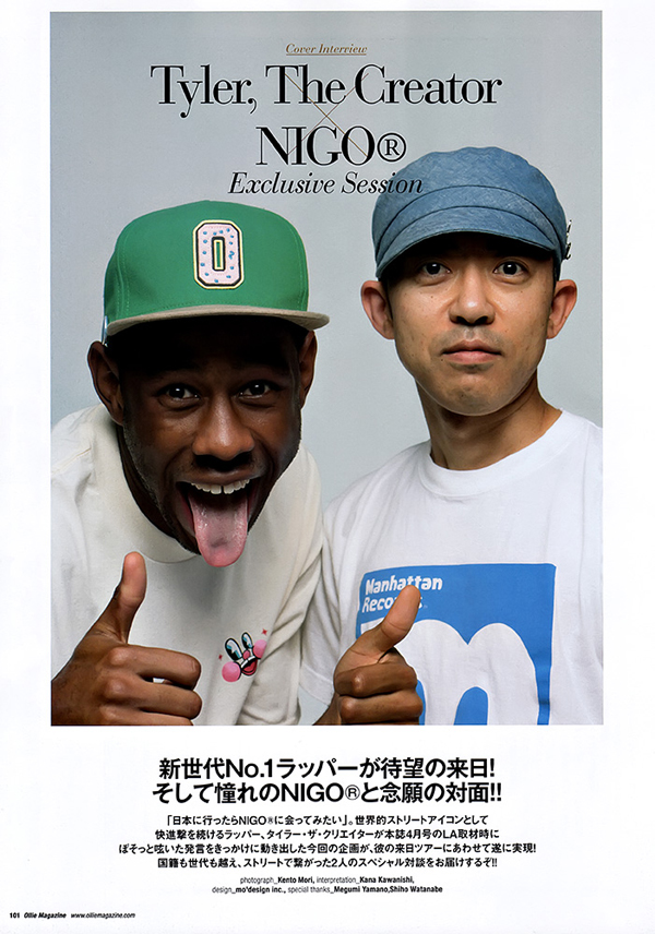 Tyler The Creator NIGO Ollie Magazine July 2013