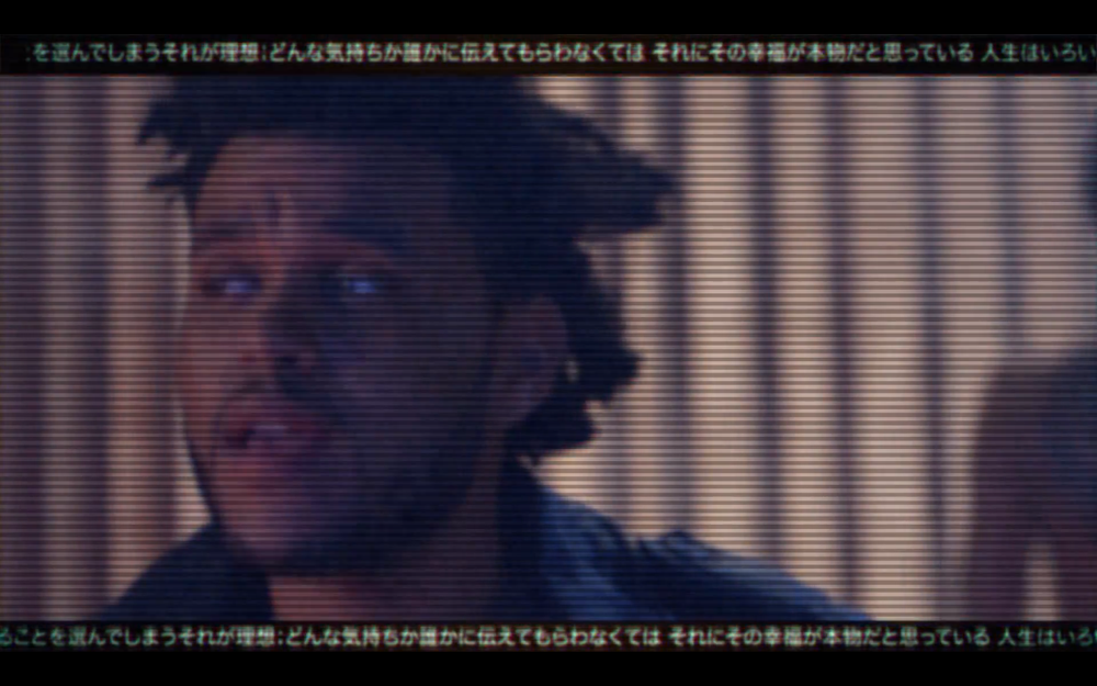 The Weeknd Kiss Land Music Video