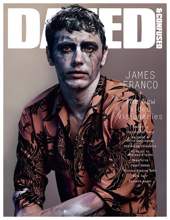 James Franco Dazed & Confused December 2013