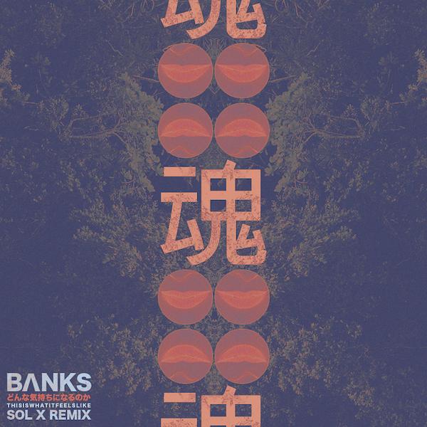 SOL-X-BANKS-REMIX-ARTWORK