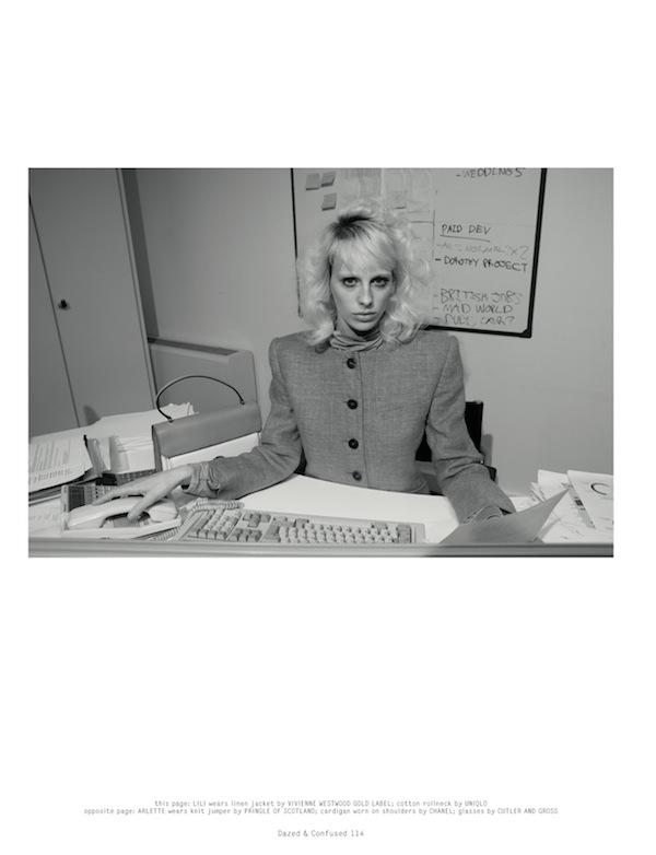 Working Girl Dazed & Confused February 2014-6