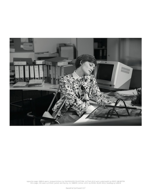 Working Girl Dazed & Confused February 2014-9