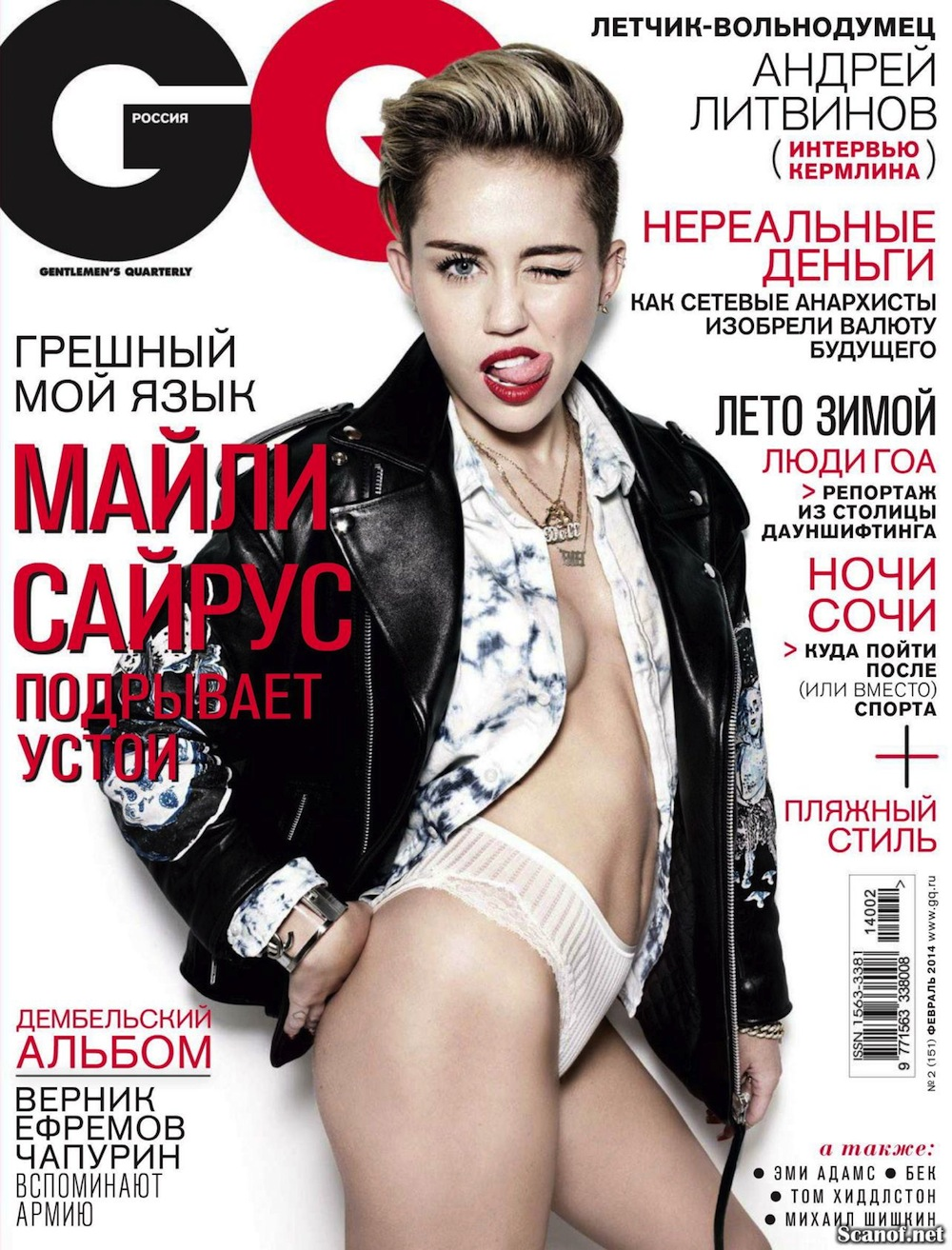 Miley Cyrus for GQ Russia February 2014