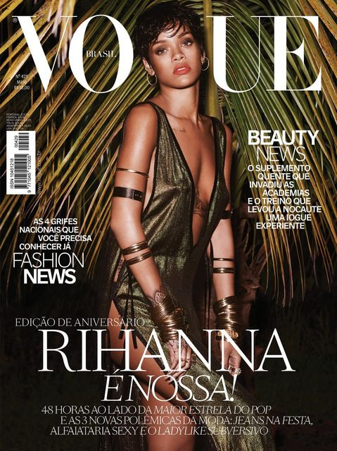 Rihanna for Vogue Brazil May 2014-2