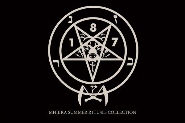 Mishka Summer 2014 R1TU4L5 Lookbook