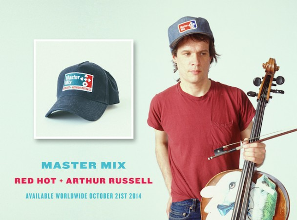 Hot Chip Arthur Russell Cover