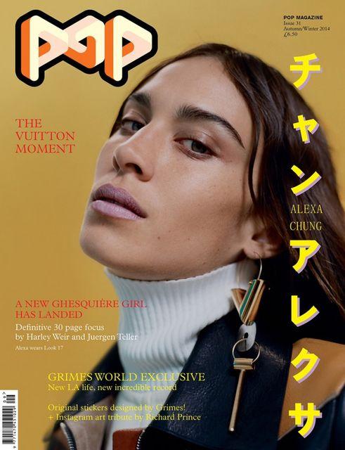 Alexa Chung for POP Magazine Fall Winter 2014