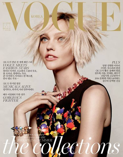 Sasha Pivovarova for Vogue Korea December 2014