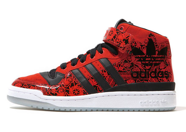 adidas Originals Chinese New Year Pack 15