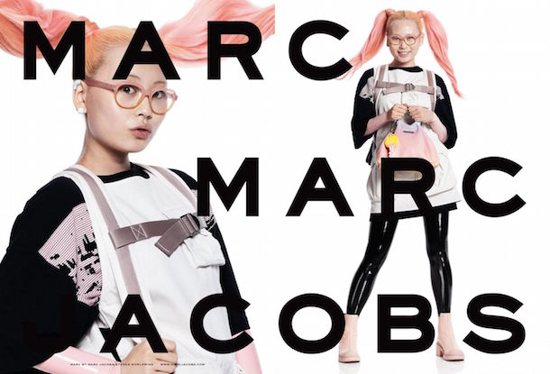 Marc by Marc Jacobs Instagram-Cast Spring 2015 Campaign-6
