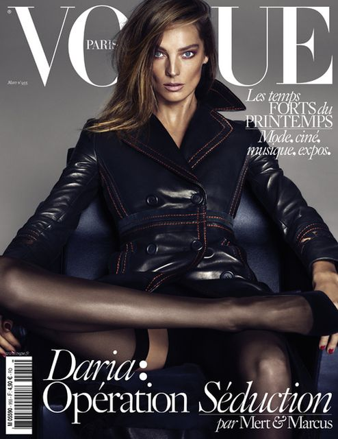 Daria Werbowy Vogue Paris March 2015