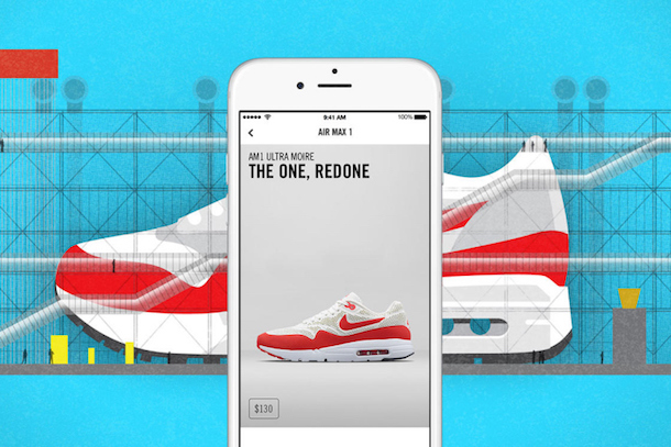 Nike Launches SNKRS Sneaker App-5