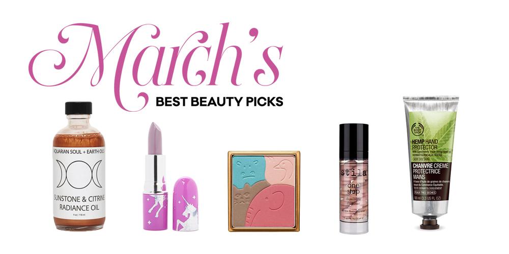 March Beauty Picks 2015