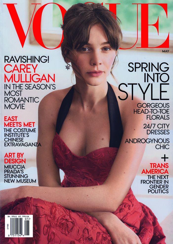 Carey Mulligan for US Vogue May 2015