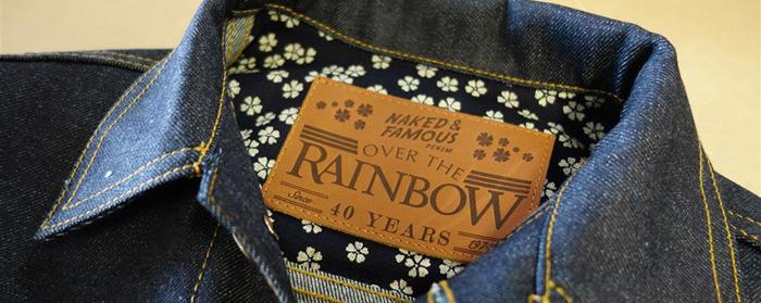 Naked Famous Denim Over the Rainbow Kimono-5