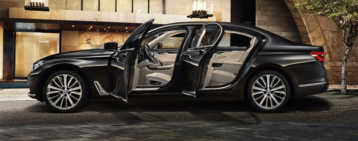 BMW Introuces the 2016 7-Series Interior
