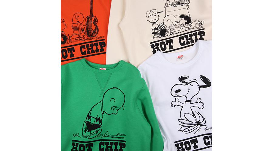 hot-chip-tsptr-peanuts-merch-collaboration