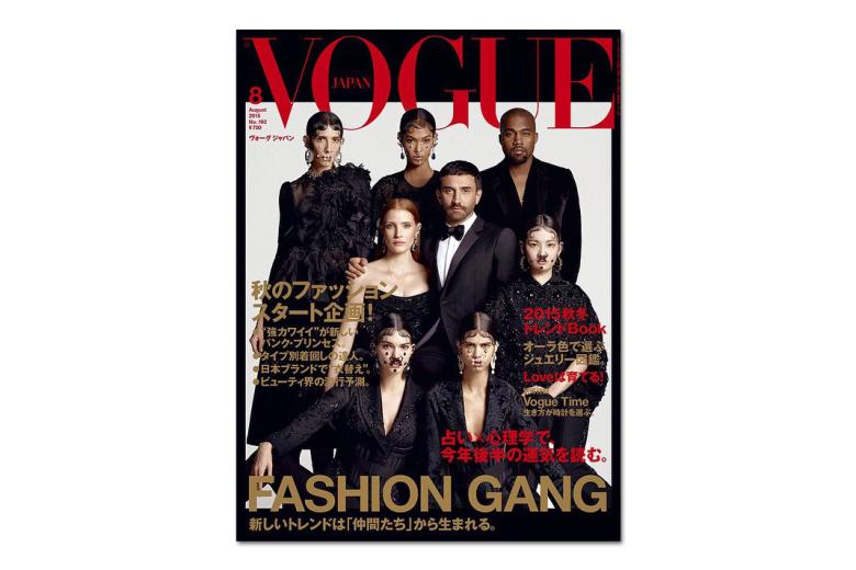 Kanye West, Riccardo Tisci, Kendall Jenner for Vogue Japan August 2015