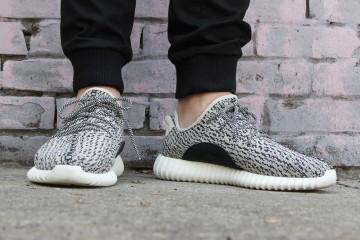 A Closer Look At the adidas Originals Yeezy Boost 350-1