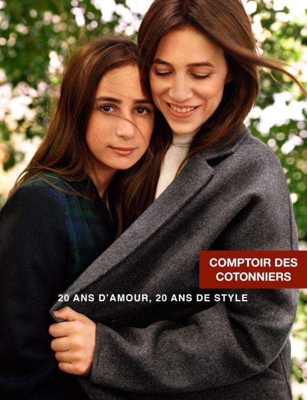 Charlotte Gainsbourg  Comptoir des Cotonniers Fall 2015