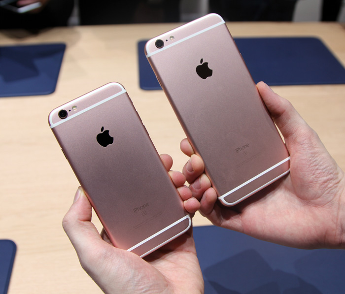 Apple iPhone 6S and 6S Plus