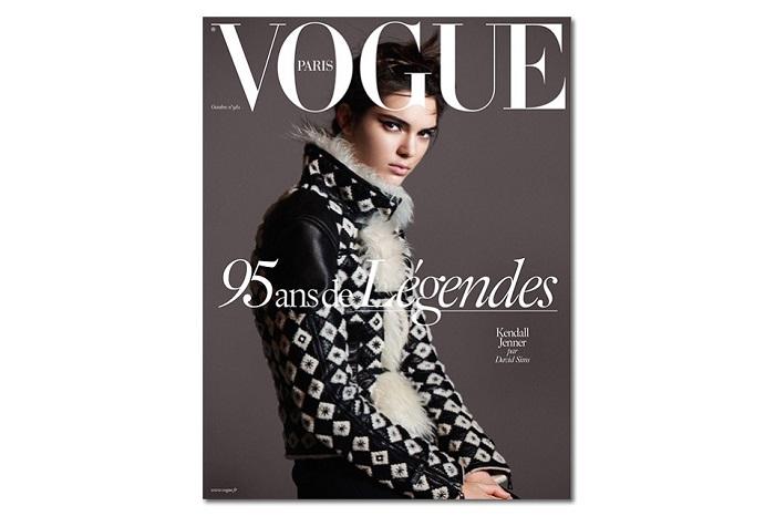 'Vogue' Paris Celebrates Their 95th Anniversary-4