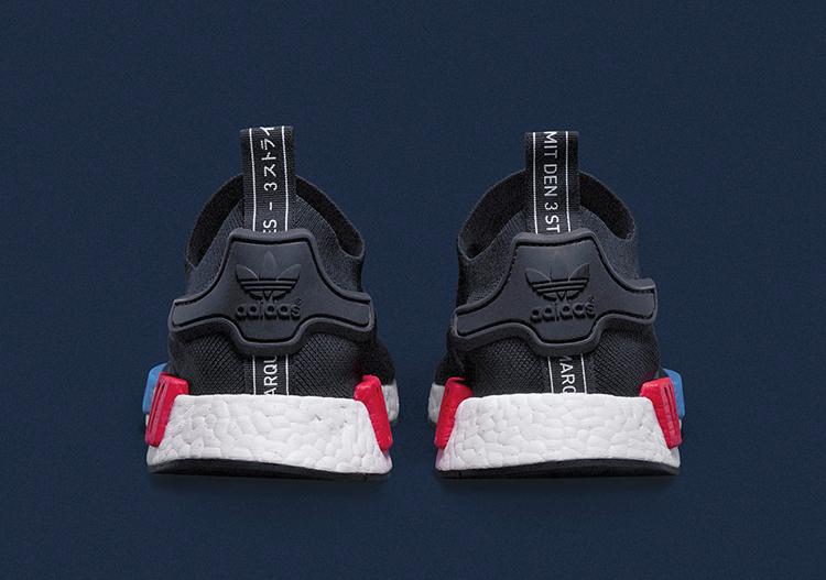 adidas originals presents nmd-5