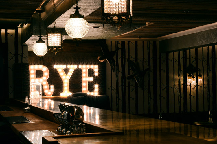 Butcher the Rye interior