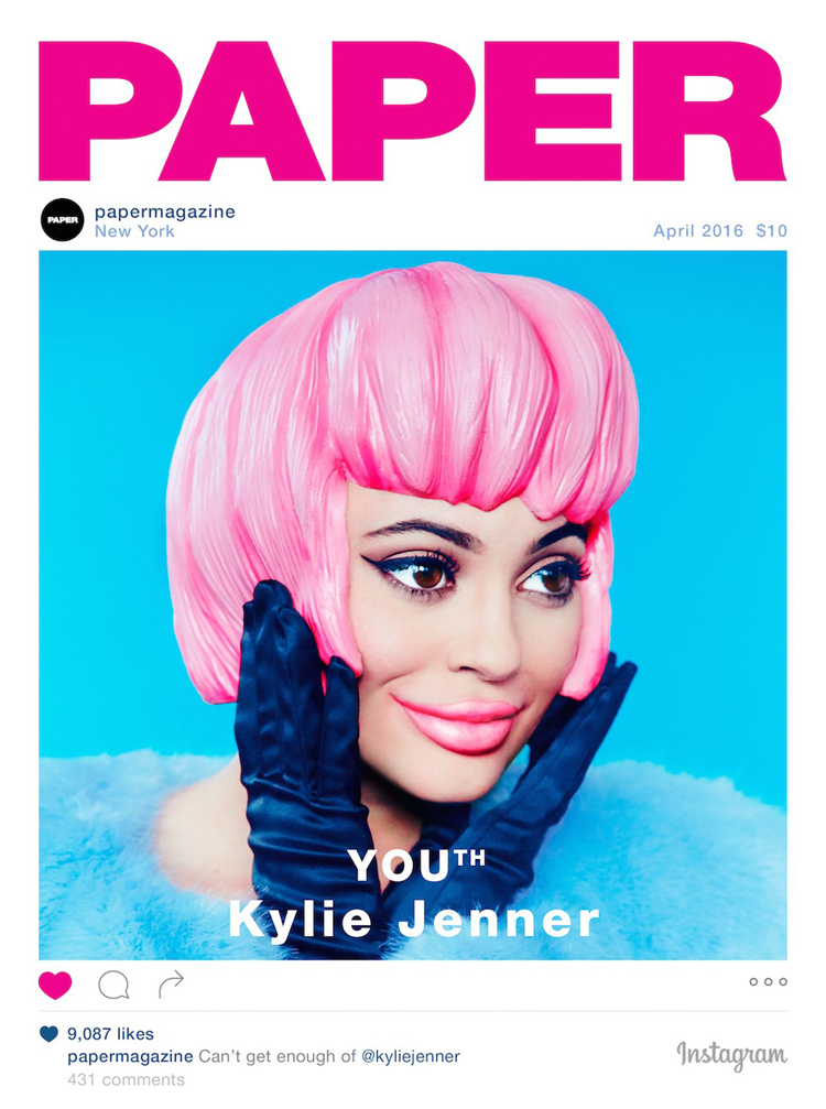 Kylie Jenner PAPER Mag Cover