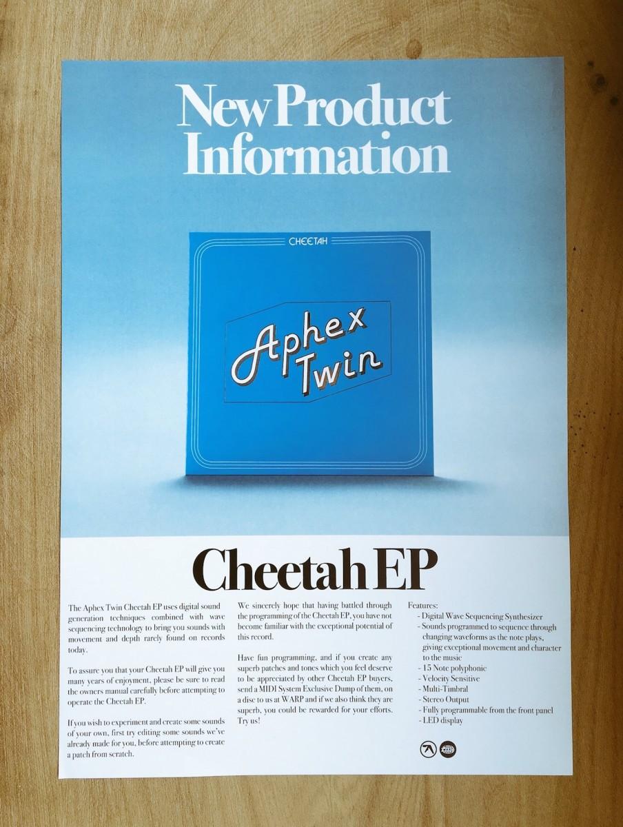 AP Cheetah EP