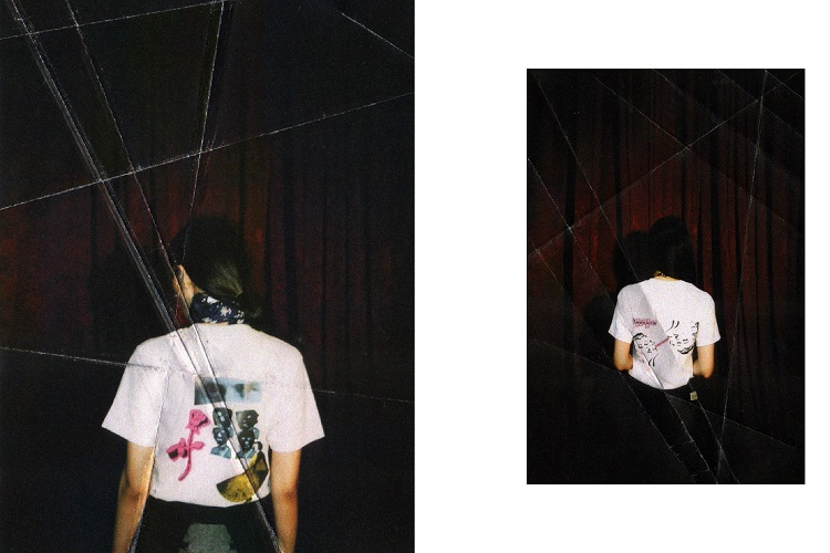 Pleasure SS16 Lookbook