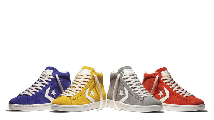 converse-pro-leather-76-vintage-suede-collection
