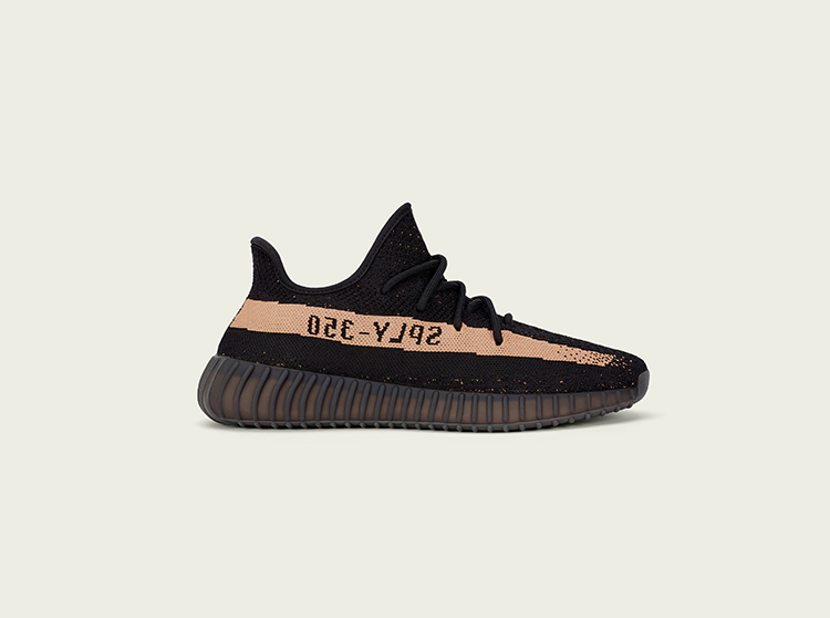 yeezy-boost-350-v2-copper